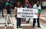 Протестиращи искат да сурвакат Каракачанов и Джазбазки в последния ден от настоящата година