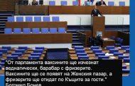 Здравният министър е голям наивник! Ще складира ваксини в парламента!