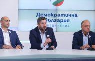 Демократична България иска община Варна да обезщети собствениците на парцели в морската градина.