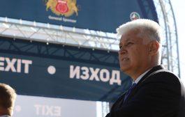 Секретарят на президента Радев показа на Караянчева, че е изключително некомпетентна!