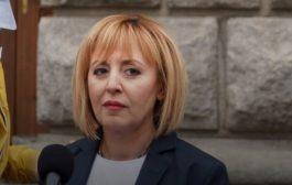 Мая Манолова категорично обяви, че след изборите няма да се коалира по с ГЕРБ