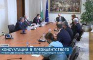 Започнаха консултациите за парламентарните избори при президента Радев.