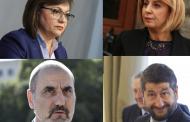 Ако Мая Манолова, Корнелия Нинова, Цветан Цветанов и Да България не осветят схемите на купуване на гласове, ще изгубят и тези избори