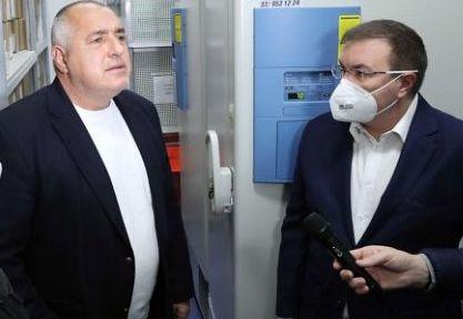 Виктория Тинтерова: Извинете, господине, вие случайно да сте се нас.ал?