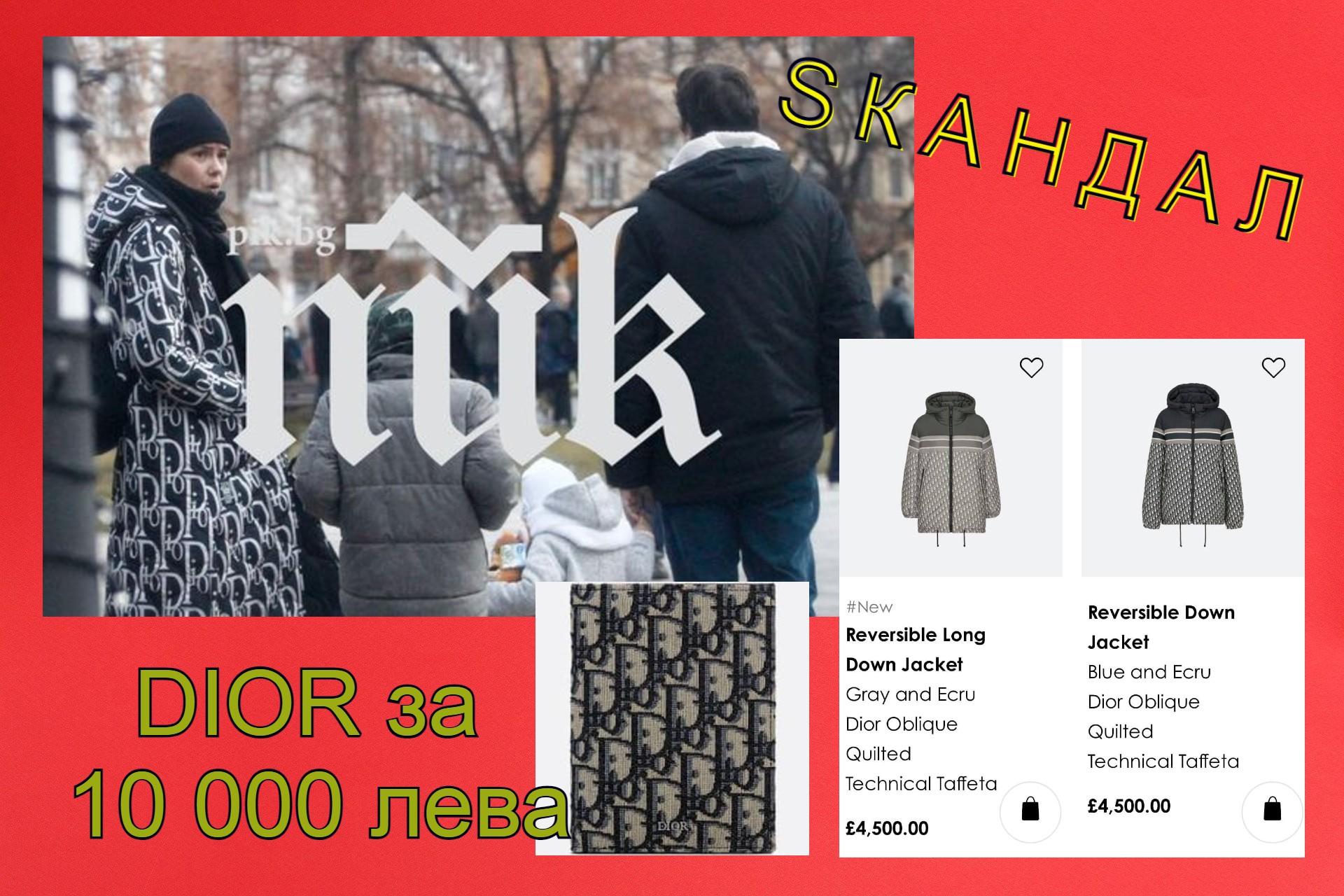 Скандално! Жената на депутата от БСП Зарков с палто, което струва колкото скъп автомобил!