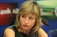 Мира Радева: Ще има обединен фронт срещу ГЕРБ в следващия парламент