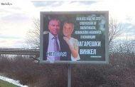 Билбордове с Марешки и Симеонов на магистрала Тракия са опасни. Ще ги вкарат в парламента.