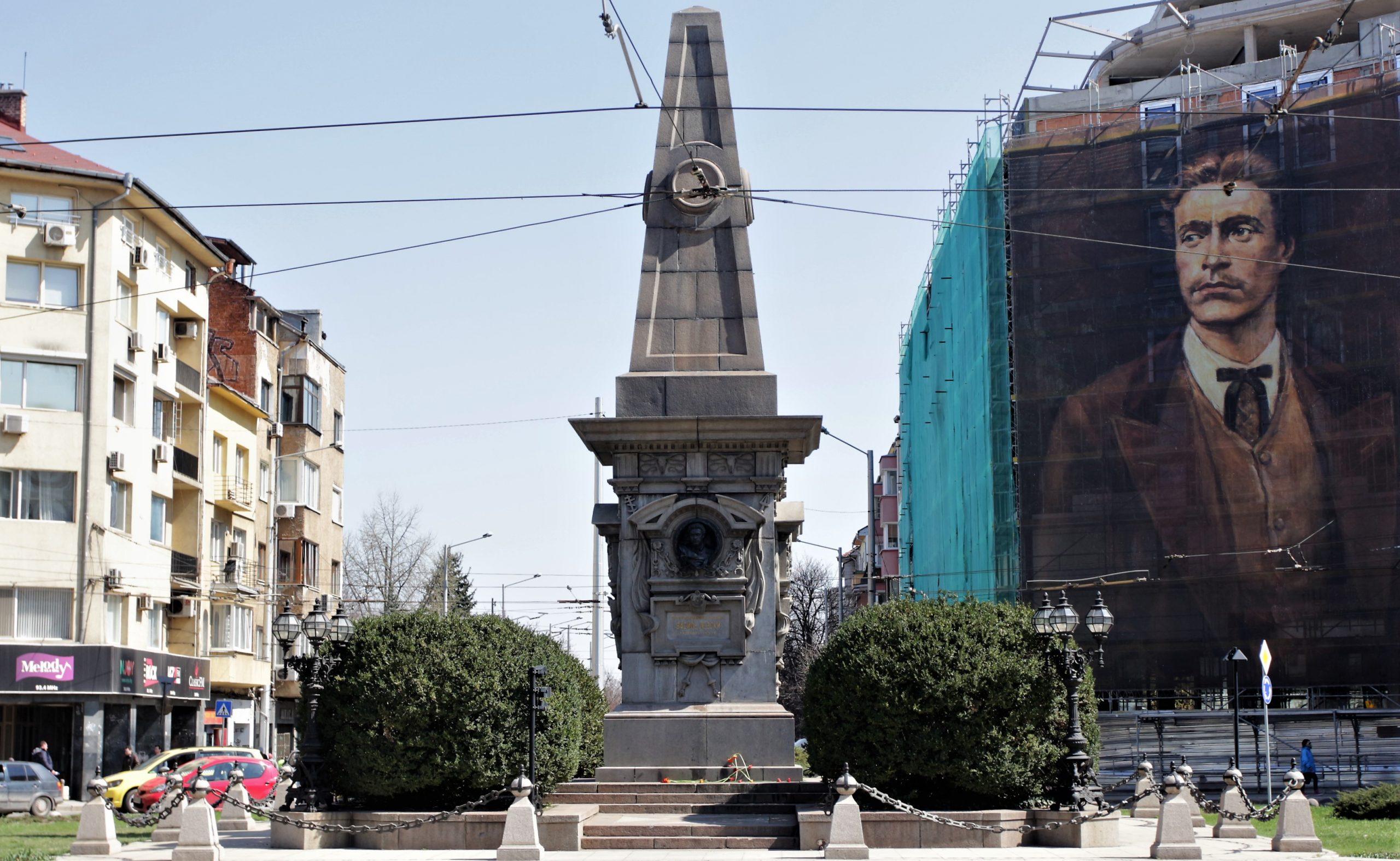 На 19 февруари българският народ се прекланя пред делото на Васил Левски – Апостолът на свободата.