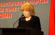 На 29 март, след тежко боледуване, дългогодишният главен счетоводител на БСП – София Лилия Долджева загуби битката с КОВИД-19