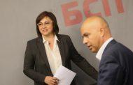 Двойката Нинова – Свиленски с клизма подкрепиха Радев – Йотова за президентските избори. Сетила се Мара да се побара!