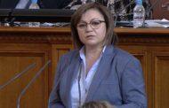 Корнелия Нинова със своя любимец Свиленски засипват БСП, се жалват социалисти.