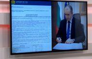 """Пръв коментар на президента Радев: """"Няма да се бавя"""""""
