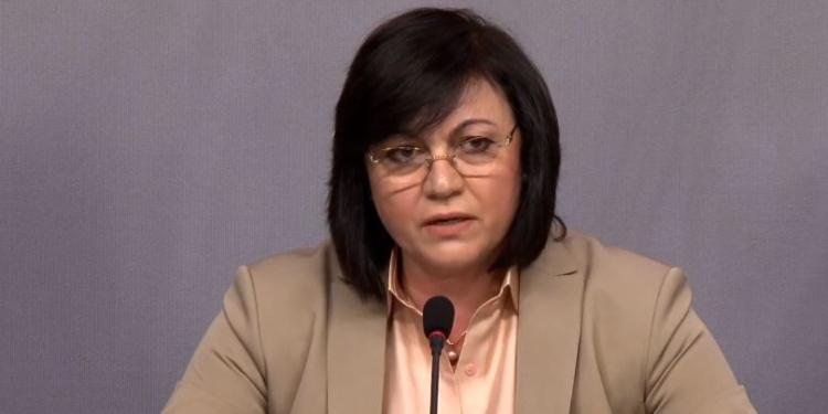 Корнелия Нинова обвини ръководството на БСП в собствените си грехове
