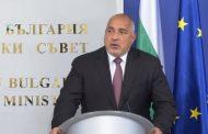 Борисов се готви за битка и е възможно да се върне в управлението на България