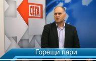 Георги Кадиев: ББР даваше кюлчетата в чекмеджетата