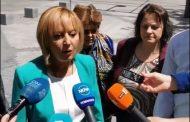 """Новини около Мая Манолова! Изправи се! Мутри вън! подписа коалиционно споразумение с участие на """"Движение 21"""" и Татяна Дончева"""