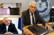 """Защо прокуратурата не влезе в """"Бояна"""" за пачките и кюлчетата?! Това коментира Бойко Рашков"""