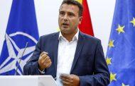 Зоран Заев дойде в България, за да чуе същото – че позицията на държавата не се е променила.