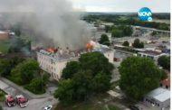 """Огромен пожар в """"Неохим"""" в Димитровград"""