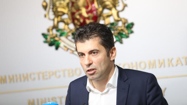 Защо се бави решение дали Кирил Петков е нарушил Конституцията с декларация с невярно съдържание!?