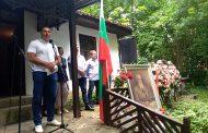 Калоян Паргов: Димитър Благоев е пример за подражание и вдъхновение за поколения българи
