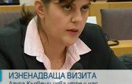 Лаура Кьовеши пристигна в България. Гешев запали свещ в църквата
