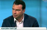 Калоян Паргов: БСП трябва да участва в промяната, която предстои