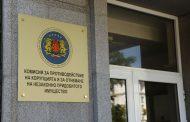 Разследват зам.-министър на ГЕРБ за лобистки натиск