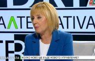 Мая Манолова: Борисовият хленч звучи жалко