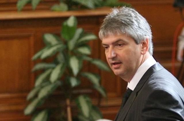 Депутат на ГЕРБ проверяван за пране на пари