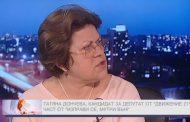 Татяна Дончева: защо министър Рашков толкова дразни Борисов и ГЕРБ?