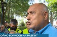 Поведоха Борисов като мечка на мегдана към следствието. Той не се чувства унизен.