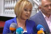 Мая Манолова: Сигурна съм, че ще има кабинет. Няма да подкрепим управление с ДПС и ГЕРБ