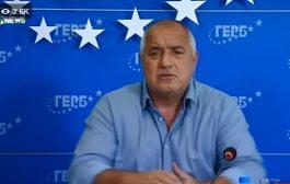 Бойко Борисов се завръща на власт. Гледа им сеира и се готви за нови избори.