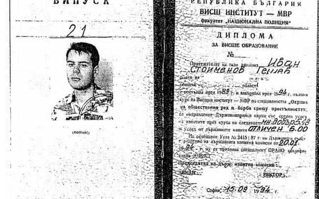 Дипломата на Иван Гешев наистина е под въпрос