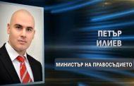 Румен Петков: Кандидат – министърът на енергетиката е директор на една от американските Марици, продаваща ни много скъп ток