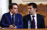 Започва голямото ръфане от Петков и Василев! Демократична България, ИБГНИ и БСП застрашени