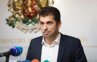 Започнаха оправданията на Петков относно двойното гражданство! Осетия и Русия са му за пример.